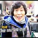 서민갑부 곰탕 택배 영천포항할매집곰탕 영천시장 맛집