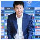 신태용 한국축구대표팀 감독
