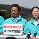 야 3당 '특검연대' 비난한 정의당의 굴욕