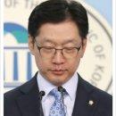 드루킹 뜻, 드루킹 댓글 여론 조작 사건 /드루킹 오사카 총영사 청탁/ 두르킹/두루킹