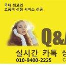 '격려금·비자금 횡령' 신연희 前 강남구청장, 2심 징역 2년 6개월. '문재인...