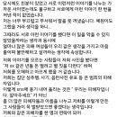 유튜버 양예원씨와 같은 피해를 당한 이소윤씨의 글