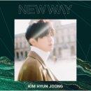 김현중-WHY [듣기/가사]