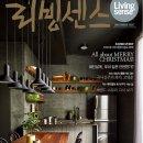 디자이너 박지현의 상현동 주택 (1F : Beige grey, B1F : Black)