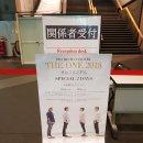 2018.10.03 엄유민법 도쿄콘서트 (Premium Concert THE ONE 2018 엄유민법 Special...
