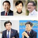 '지방선거관찰' 제주지사 선거후보 문대림 - 원희룡 지지율 어떻게 ?