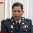 [계엄령 문건] 송영무 국방장관 vs 민병삼 기무사 대령 [feat 정해일 군사보좌관]