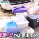 김국진 강수지 결혼식 양수경