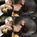 김수미 고사리 굴비조림 밥을 부르는구나