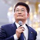 송영길 의원, '평화 성지'전남 곡성·구례에서 강연