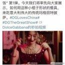 실시간 중국에서 망한 돌체앤가바나