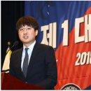 바른미래당 이준석, 서울 노원병 국회의원 보궐선거 '빨간불'