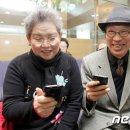 7월 13일부터 기초연금수급 65세이상 어르신 통신비 11,000원 감면
