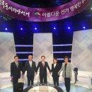 2018 지방선거 제2차 공직선거정책토론회 출연