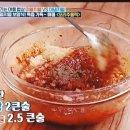 만물상, 오리주물럭 레시피/ 여름 보양식