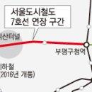 Q. 서울 7호선 석남역 위치는 어케 되나요??