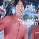 '황제' 윤성빈, 김연아 '성덕' 등극...귀여운 팬심 화제