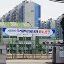 2018 국가직 9급 공무원 시험 문제 & 정답 by 사이버 국가고시센터
