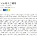 """마이크로닷 부모 사기 피해자 """"암투병, 신용불량자"""" 주장"""