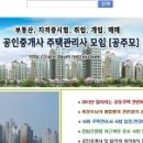 가능성-미 연준 연방공개시장위원회(FOMC) 금리동결로 한국은행 금융통화위원회...