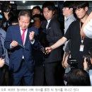 홍준표 청원, 자유한국당 홍준표대표 사퇴 반대청원 이유는 ?