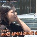 김승현 딸 엄마 나이 고등학교 대학교