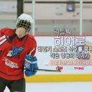 [리뷰] tvN 리틀빅히어로 - 비인기 스포츠를 후원하는 청년, '이진규'편