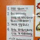 171회 수요미식회 분식 국미당 : 김말이 튀김, 떡볶이, 꼬마 김밥