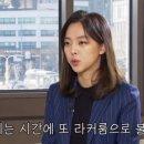 김보름 인터뷰 요약