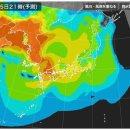 25일 26일 27일 미세먼지주의보 차량2부제 최악 (일본자료)