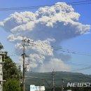 하와이 화산 폭발 /5,500m까지 치솟은 화산 연기기둥/일본 신모에다케 화산 또...