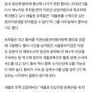 '세월호특조위 방해·폄훼' 황전원, 다시 특조위원으로 추천한 한국당