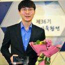 한국 바둑랭킹 순위 박정환 김지석 신진서 이세돌 순