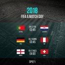 축구 친선 경기 중계 안내 (포르투갈:크로아티아, 독일:페루, 잉글랜드:스위스)