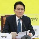 정의당 법관 탄핵 명단 공개 권순일 대법원장 포함 10명