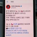한국 칠레 피파랭킹, 남미 강팀 상대로 이길까?