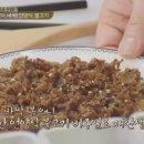 '만물상' 바싹불고기, 프라이팬으로 간단히 만들 수 있다? '꿀팁' 전수