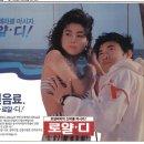 김청 집공개 좋은아침