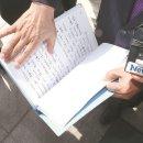 [단독] 드루킹 '송민순 회고록'도 댓글 작업 3일 만에 문재인 비판 여론이 옹호로