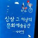 2018.5.16.삼성역 대치아트홀,이순재,정영숙주연,연극 사랑해요!당신.