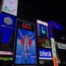 오사카 4박5일 여행 후기 (비추 ⭕️⭕️🙆🏻♀️🙆🏻♀️)