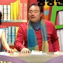 김흥국 보험설계사 미투 논란 정리(영상)