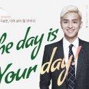 [영어 파이널 실전 모의고사] 메가스터디 조정식 모의고사 The day is Your day!