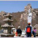 불교용어사전 - 293 - 암자 특집 - 4 - 남해 금산(錦山) 보리암(菩提庵)