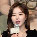 박하나, MBC 유지태·이요원 주연 '이몽' 캐스팅... 매혹적인 신여성 役