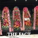 일왕 생일파티 개최, 지난해 축하화환 보낸 국내 기업은 어디?