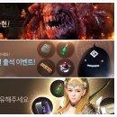 검은사막 모바일 공식카페 인기순위