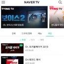 도깨비, 미스터선샤이, 비밀의 숲, 응답하라 시리즈 등 종영한 tvN드라마 보는 방법