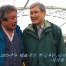■[중국위쳇 한국 현대시창작강좌]김광규 시ㆍ도다리를 먹으며