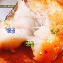 수미네 반찬 아귀찜 레시피, 전복간장찜, 전복내장 영양밥 김수미 초복 보양식